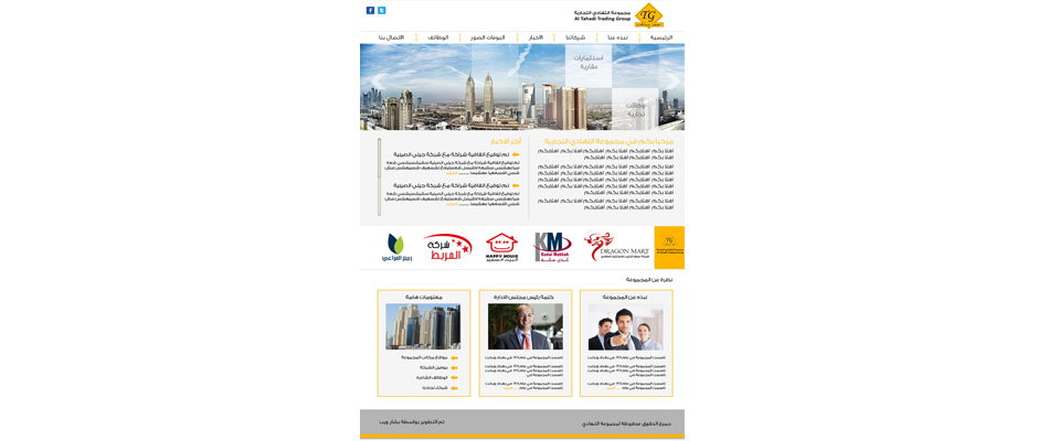 web design in kuwait