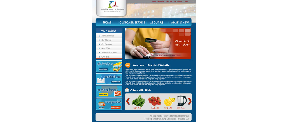 Web Design Company in kuwait