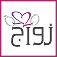 Web Design Company in Jordan